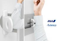 ニュース画像:ANA、機内コロナ対策 手を触れずに出られるトイレ導入