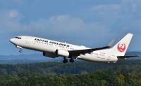 ニュース画像:JAL、北海道満喫する新千歳発着周遊チャーター