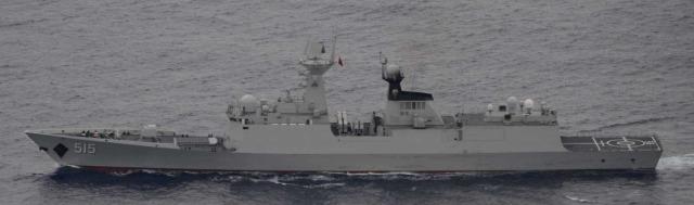ニュース画像 1枚目:ジャンカイⅡ級フリゲート 艦番号「515」