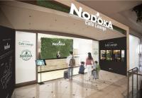 ニュース画像:関空、24時間営業のカフェラウンジオープン