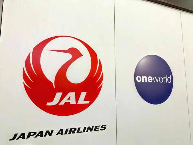ニュース画像 1枚目:JAL ワンワールド