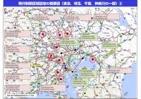 ニュース画像:東京オリ・パラ開催へ、飛行制限区域を設定
