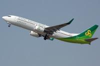ニュース画像:JAL、春秋航空日本を6月に子会社化 正式発表