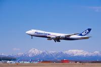 ニュース画像:日本貨物航空、2期ぶり営業黒字 22年も堅調に推移