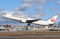 ニュース画像:JAL、台湾気分を味わえる遊覧フライト ビジネスクラスは一部完売