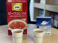 ニュース画像:機内スープ、あなたはJAL派?ANA派? Twitter人気投票結果