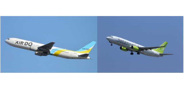 ニュース画像 1枚目:AIRDOとソラシドエア イメージ