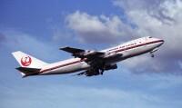 ニュース画像:パック旅行の日、発展の契機は747ジャンボジェット【今日は何の日】