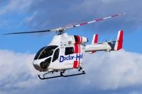 ニュース画像:ガッキー、おめでとう!「コード・ブルー」で搭乗したドクターヘリは?