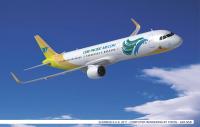 ニュース画像:セブパシフィック航空、9機目のA321neo受領