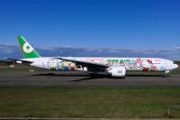 ニュース画像:エバー航空、ハローキティ特別塗装機「サンリオファミリー」運航終了