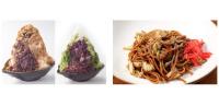 ニュース画像:セントレア、6月1日「甘味と富士宮やきそば柴ふく」 オープン