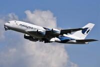 ニュース画像:マレーシア航空、成田線にもIATAトラベルパス導入へ