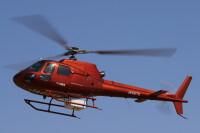 ニュース画像:つくば航空、ふるさと納税返礼品にヘリコプター貸切飛行
