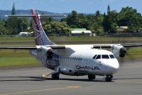 ニュース画像:ハワイアン航空、隣島結ぶオハナ・ブランド 廃止決定
