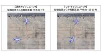 ニュース画像:JAL、羽田で航空機プッシュバック距離を短縮 CO2排出削減