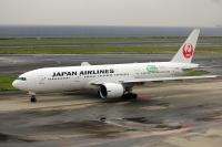 ニュース画像:JALで活躍したワンワールド・CONTRAIL塗装機、JA707J離日