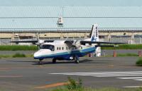 ニュース画像:新中央航空、調布飛行場での夏期アルバイト募集