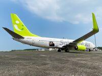 ニュース画像:ソラシドエア、6月の減便を追加 減便数532便に拡大