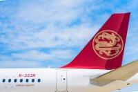 ニュース画像:吉祥航空、A320neo受領 機材は計80機に