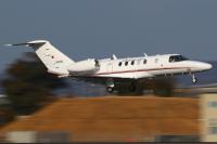 ニュース画像:航空局・飛行検査機、国産バイオ燃料で初飛行 世界環境デーにあわせ