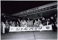 ニュース画像 4枚目:「ジャルパック」第1陣 ヨーロッパ16日間 675,000円のツアー、1965年1月20日発