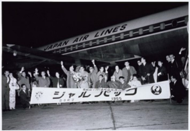 ニュース画像 2枚目:「ジャルパック」第1陣 ヨーロッパ16日間 675,000円のツアー、1965年1月20日発