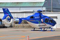 ニュース画像:東北エアサービス、ヘリ操縦士・運航管理担当者の募集 9月末まで延長
