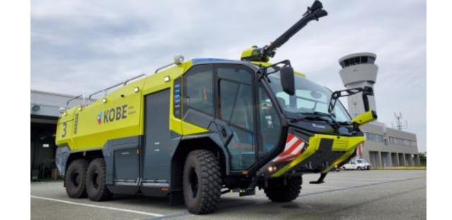 ニュース画像 1枚目:ローゼンバウアー製 空港用大型化学消防車 ルーフタレット