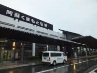 ニュース画像:熊本空港、24時間毎の最大駐車料金を値上げ 多客期料金も導入