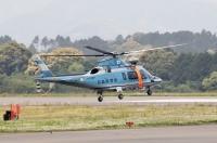 ニュース画像:広島県警察、ヘリコプター操縦士を募集 勤務開始は10月