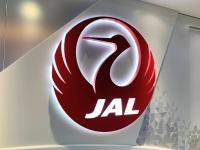 ニュース画像:アトレ松戸、JTBによる期間限定ショップ「JALロゴグッズ 販売会」開催