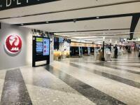 ニュース画像:JAL SMART AIRPORT、新千歳空港で本格スタート