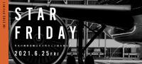 ニュース画像:毎月最終金曜日は「STARFRIDAY」!? SFJ、旅に出たくなる企画