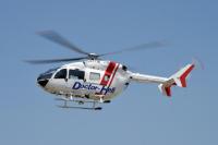 ニュース画像:東北エアサービス、BK117C-2受領 リースでドクターヘリとして運用