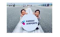 ニュース画像:神戸空港、2年ぶりに夏休み・早朝親子滑走路ウォーク開催