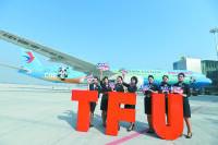 ニュース画像:中国・成都に新空港開港、コードシェア便の利用で注意