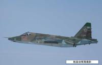 ニュース画像:ロシア空軍Su-25攻撃機、6月25日に宗谷海峡付近を飛行