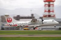 ニュース画像:HAC、札幌・丘珠/奥尻線の初便はATR-42-600で運航