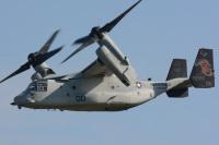 ニュース画像:SUBARUと日飛、木更津で米海兵隊オスプレイの定期整備企業に選定