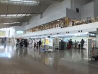 ニュース画像:新潟空港、2022年新卒を採用 エントリー受付開始