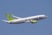 ニュース画像:ソラシドエア、ブランド変更から10年 以前の機体デザインは?