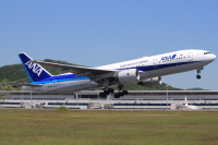 ニュース画像:広島空港、民営化スタート 国管理空港で6件目