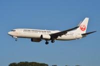 ニュース画像:JTA、オンライン学習向け「リモート航空教室」開催へ