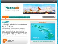 ニュース画像:トランスエア737-200、ハワイで緊急着水 エンジン不調か