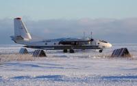 ニュース画像:カムチャツカ半島でAn-26B墜落、非常事態省が救助活動