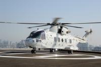 ニュース画像:岩国基地所属MCH-101、7月3日に那覇飛行中に部品落下事案