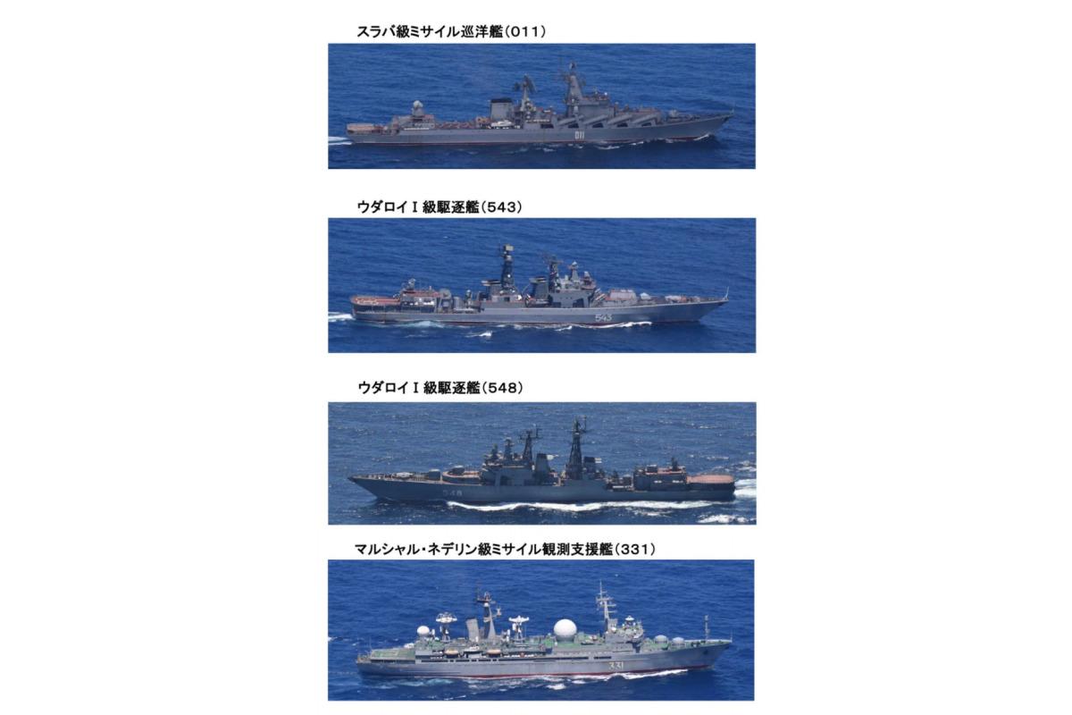 ニュース画像 1枚目:統合幕僚監部が発表した対馬海峡を通過、北上したロシア海軍艦艇 主要4隻