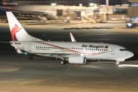 ニュース画像:ニューギニア航空、成田線に投入した737-700退役 過去には特別塗装も