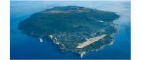 ニュース画像:愛称決定、「東京大島かめりあ空港」 2,639件の提案寄せられる